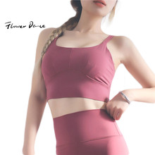 FlowerDance Athletic Sports Bra Padded Vest Sport Tank Top Women Tanks Yoga