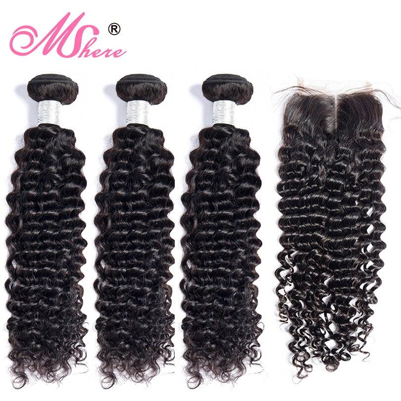 100% Human Hair Bundles With Closure Peruvian Deep Curly Hair Weave Bundles With Lace Closure With Baby Hair Mshere Hair 1b