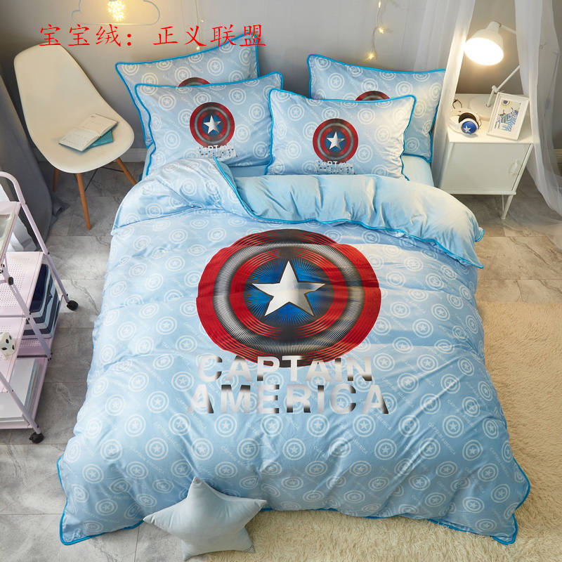 Avengers American Captain Shield Comforter Bedding Sets Twin Size Bed Sheet For Kid's Home Decor Queen Duvet Cover Linens Single