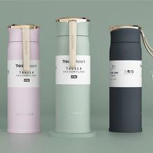 Moda yalıtımlı fincan termo paslanmaz çelik Termos taşınabilir su şişesi Termos 450ml seyahat Termos kupa çevre dostu