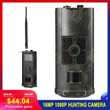 Hunting Camera 16MP 1080P 2G/3G MMS Trail Camera Game Camera Outdoor Wildlife Scouting Infrared Night Vision Wild Camera(China)