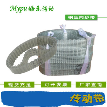 Steel wire timing belt T5-165/180/185/190/200/210/215/220/225/230/235/240/245/250/255/260/265/270 image