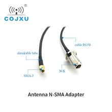 Wifi Antenna Extension RG58 Feeder Cable N-K SMA-J Interface XC-NK-SJ-300  3m Length For FRP antenna