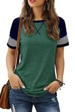 QIWN 2021 Fashion Women's T-shirt Short Sleeve Round Neck Contrast Stripe Color Block Leopard Print Casual Top
