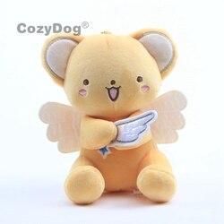13 cm Japan Anime Card Captor Sakura Card Captor Sakura Plüsch Spielzeug Puppe Peluche Kuscheltiere Spielzeug Frauen Kinder Geburtstag Geschenk