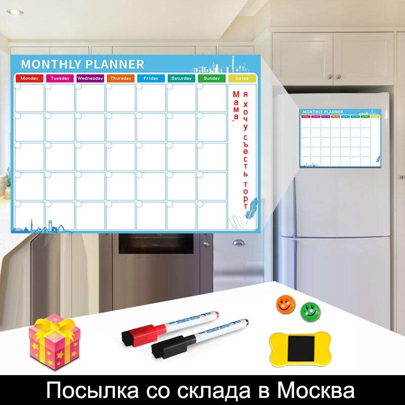 드라이 지우기 마그네틱 캘린더  냉장고 마그네틱 캘린더  냉장고 용 화이트 보드 플래너  주방용 월간 플래너-에서달력부터 사무실 & 학교 용품 의