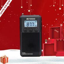 Retekess TR103 cep taşınabilir Mini radyo FM / MW / SW dijital ayar radyo 9/10Khz MP3 müzik oynatıcı ile şarj edilebilir pil