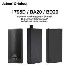 Jaben Oriolus 1795D BA20 BD20 Bluetooth Audio odbiornik konwerter Hi Definition zrównoważony wzmacniacz Hi Definition zrównoważony DAC
