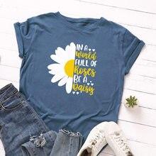 Plus Size S-5XL Summer Women's t-Shirts Print Beautiful Cute Daisy 100%Women's Cotton T-Shirt O Neck Oversized Black Tops