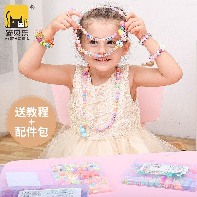 Maobeile GIRL'S Necklace Ornament Handmade Bead Bracelet DIY Materials Bag Bead Educational Children Bead Toy