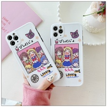 Cute Cartoon Girl Case for IPhone 11 Pro