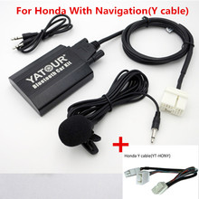 Yatour Bluetooth Car Kit Für Honda/Accord/Civic/CRV/Odyssey/Pilot Fit Element Mit Navigation Y kabel Auto Musik MP3 Player