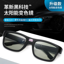 2020 new design auto adjustable dimming sunglasses men polarized