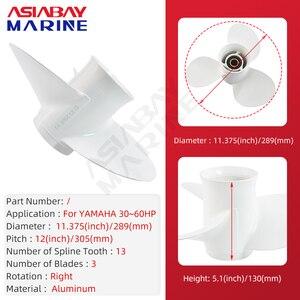 Подвесной пропеллеры для Yamaha 25hp 30hp 40hp 48hp 50hp 60hp 11 3/8*12 винт из алюминиевого сплава Судовой двигатель части 3 лезвия 13 сплайн|Морской винт|   | АлиЭкспресс