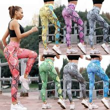 Goocheer 2019 Women High Elastic Fitness Sport Leggings Workout Pants Slim Trousers Tights Snake skin Print Leggings 3D Fashion snake skin ripped leggings