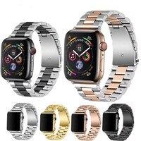 Cinturino in acciaio inossidabile per Apple Watch 4 5 6 SE 44mm 40mm cinturino in metallo cinturino per cinturino per serie iWatch 42mm 38mm 1/2/3/4