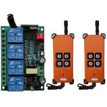 3000 м AC220V 4CH радио Управление; RF Беспроводной дистанционного Управление мостовой кран Системы приемник + номер клавиши передатчика