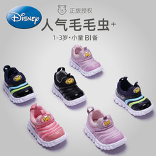 Disney Pooh Bear Kids Shoes Baby Shoes Caterpillar Kids Shoes Comfortable and Breathable