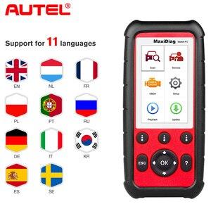Image 1 - Autel MaxiDiag MD808 Pro все системы OBD2 масло сканера и сброс батареи регистрации, парковочные тормозные колодки Relearn,SAS,SRS,ABS,EPB,