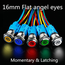 Switch LED Momentary Push-Button Waterproof Latching Metal 220V for Car Auto-Engine 16mm