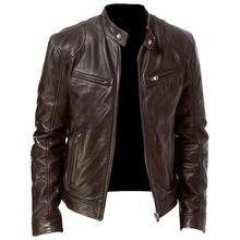 Мужская куртка осень зима стоячий воротник молния искусственная кожа мотоциклетная куртка короткое пальто ветронепроницаемая теплая куртка мужская