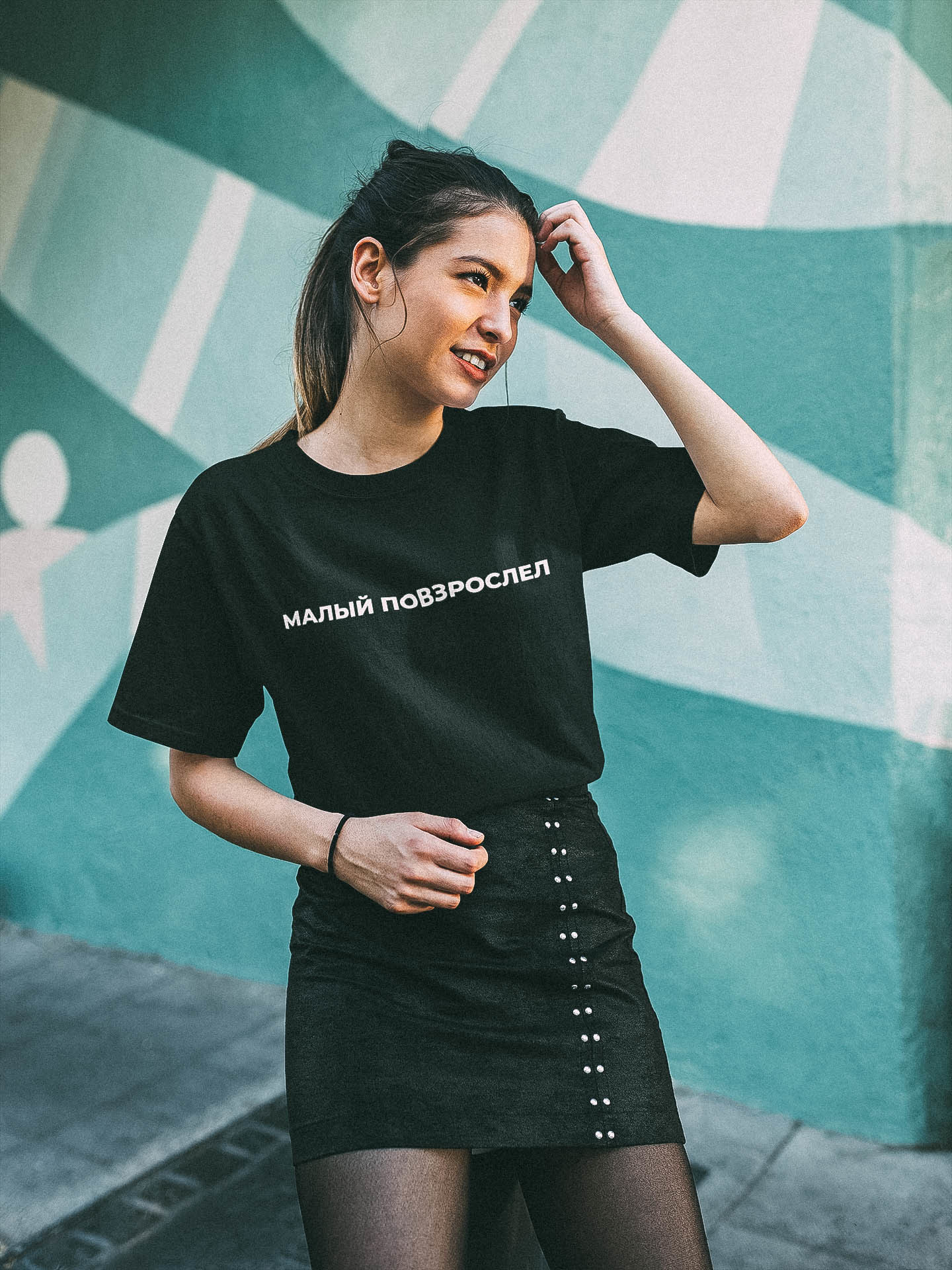 Fashion Summer T Shirt Women Tops Russian Letter Print Black White Funny T Shirts Female T-shirt With The Inscription