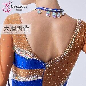 Image 3 - The new National standard modern dance clothing big pendulum dress practice clothing ballroom dancing Waltz B 19386