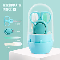 Factory Sales Babies' Nail Clippers Newborn Infants Baby Kids with Clamp Anti Meat Scissors Set Children