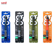 Japan UNI M5-1009GG soft rubber protection line switch SWITCH dual-mode automatic pencil lead rotation 0.5mm