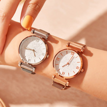 Luxury Gypsophila Ladies Dress Watches Fashion Diamond Women Quartz Wristwatches Magnetic Mesh Waterproof Clock relogio feminino все цены