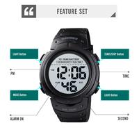 Skmei outdoor sport watch 100m wat