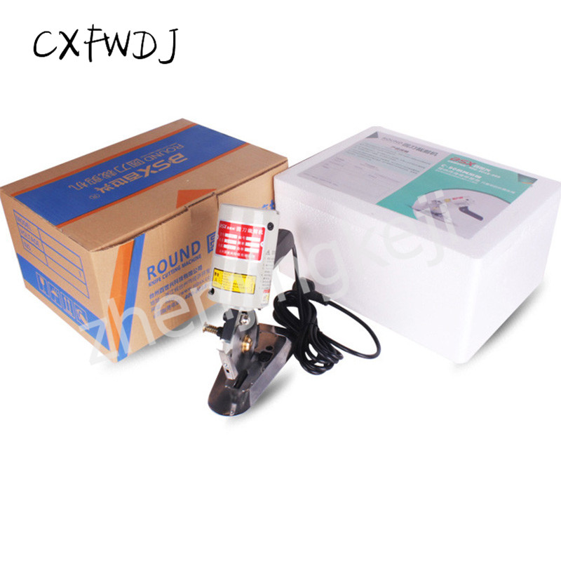 Tools : C-90 Electric Round knife Cutting Machine Clothing Electric Scissors leather Cloth Paper Hand-held Electric Scissors
