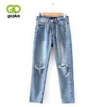 GOPLUS נשים ג ינס בני זוג גדול גודל Ripped ג ינס גבוה מותניים Streetwear ג ינס ישר מכנסיים Pantalon ז אן Femme C6939