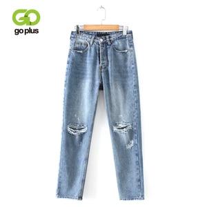 Image 1 - جينز نسائي من GOPLUS جينز مُمزق مقاس كبير للأصدقاء سروال مستقيم من قماش الدنيم عالي الخصر سروال مستقيم من قماش الدنيم C6939