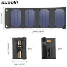 Suaoki Solar Panel Charger 7W Portable Foldable Solar Panel 5V/1A USB Output for Smart Phone Outdoor Waterproof Phone Charger(China)