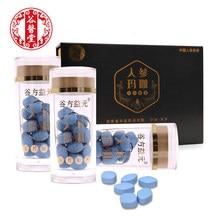 Ginseng Maca Tablet Candy Peru Black Maca Root Powder Ginseng Extract For Men 3 Bottles 88mg*63 Pieces Harder Longer Stronger
