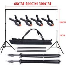 KIT de soporte de telón de fondo de estudio de fotografía soporte de soporte forma de T telón de fondo para foto de estudio 68cm,200cm, 300cm