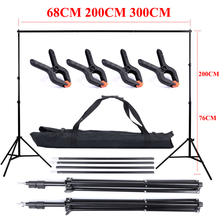 PHOTO BACKDROP STAND KIT Photo Studio Background Support Stand T Shape Backdrop for Studio Photo 68cm,200cm, 300cm