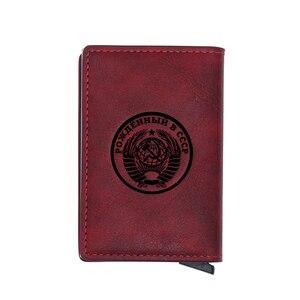 Классический кожаный короткий кошелек для мужчин и женщин с отделением для карт В стиле