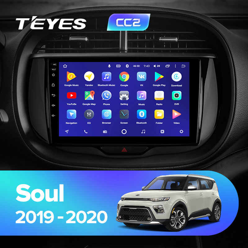 TEYES CC2 עבור Kia נשמת SK3 2019 - 2020 רכב רדיו מולטימדיה וידאו נגן ניווט GPS אנדרואיד 8.1 לא 2din 2 דין dvd