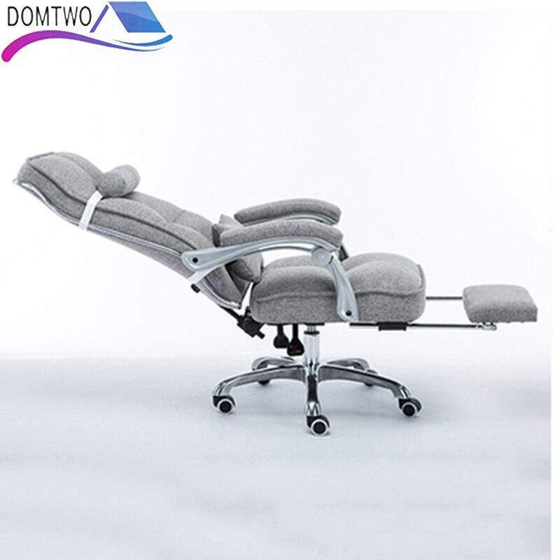 Компьютерный стул дома Boss Chair Офисный стул Откидной вращающийся стул