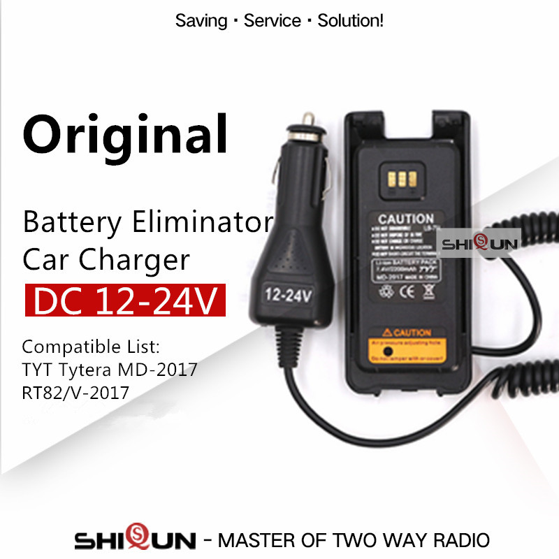 12V 24V Original DC7.4V Battery Eliminator Car Charger For TYT DMR Radio MD-2017 Compatible With RT82/ V-2017/MD 2017