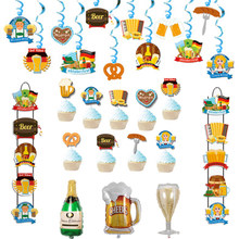Munich German Oktoberfest Cups Plates Disposable Tableware Set Banner Cupcake Toppers Door Hanger Beer Theme Party Supply(China)