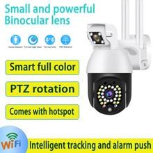 Wi-Fi! Внешняя водозащитная камера pan-tilt HD 1080P системах видеонаблюдения камера Бинокль полноцветный IP-камера умный дом мониторинга