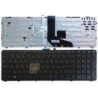 NEUE Russische laptop-tastatur FÜR HP für ZBOOK 15 17 G1 G2 PK130TK1A00 SK7123BL mit hintergrundbeleuchtung/Pointer 733688- 001