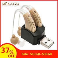 Battery/Rechageable Hearing Aid for Elderly Deaf Behind The Ear Sound Amplifier Adjustable Volume Hearing Aids