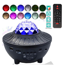 Projector-Lamp Night-Light Starry Sky Music-Player Voice-Control Romantic USB Colorful
