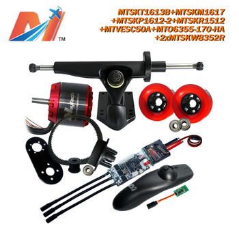 Maytech (8pcs) rocking skateboard wave skateboard 6355 electric skateboard motor kit with hall sensor фото