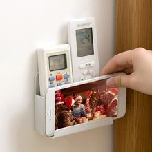 Wand Montiert Organizer Lagerung Box Fernbedienung Klimaanlage Stehen Halter Hotel Büro Home Storage Organisation