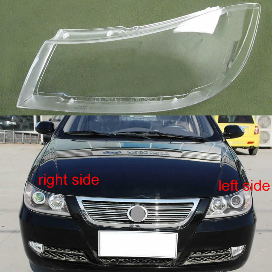 For Lifan 620 2005 2006 2007 2008 2009-2014  Headlight Shade Front Lighting Lamp Shade Lamp Shade Headlamp Shell Lampshade Cover